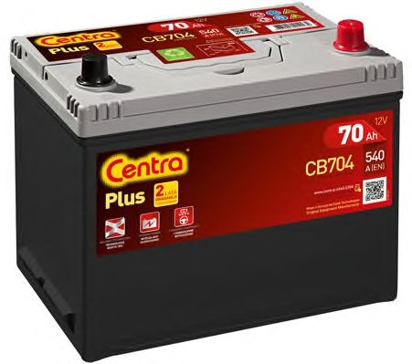 Батарея аккумуляторная, 12В 70А/ч