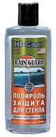 Полироль-защита для стекла HI-GEAR RAIN GUARD ,118 мл