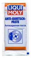 Антискрипная паста Anti-Quietsch-Paste, 10мл